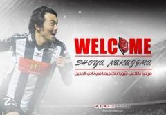 サッカー 中島翔哉、カタール1部・アル・ドゥハイルに移籍