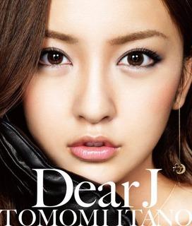 DearJa