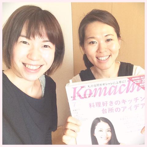 Komachiにパルシェが掲載されます!