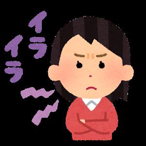 hyoujou_text_woman_iraira - コピー