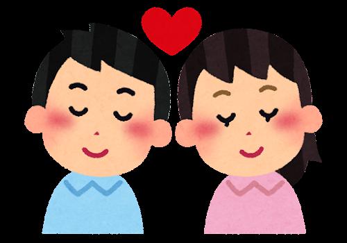 love_couple_good