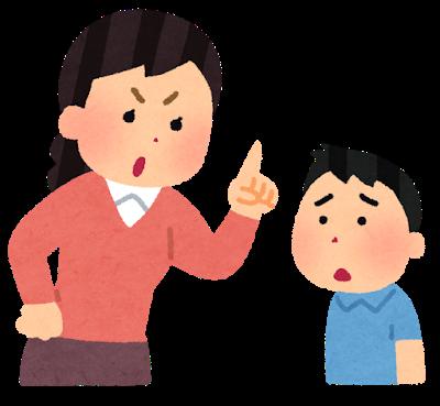shitsuke_shikaru_mother