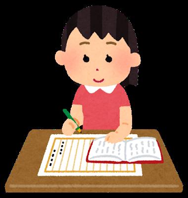 book_dokusyo_kansoubun_girl