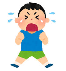 男の子 泣き