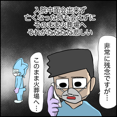 IMG_3091