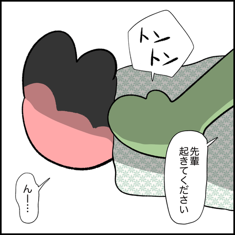 IMG_1584
