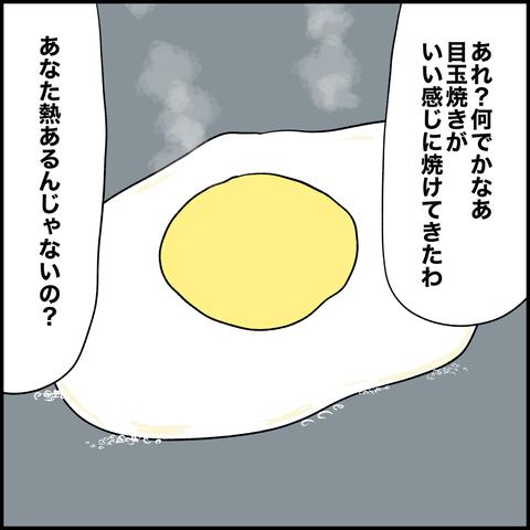 IMG_1612