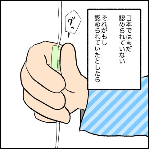 IMG_1566