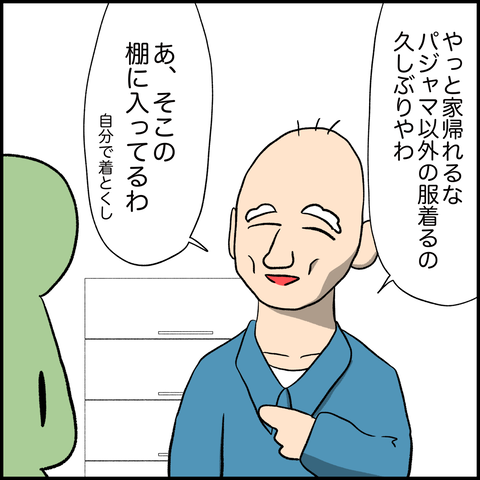 IMG_1658