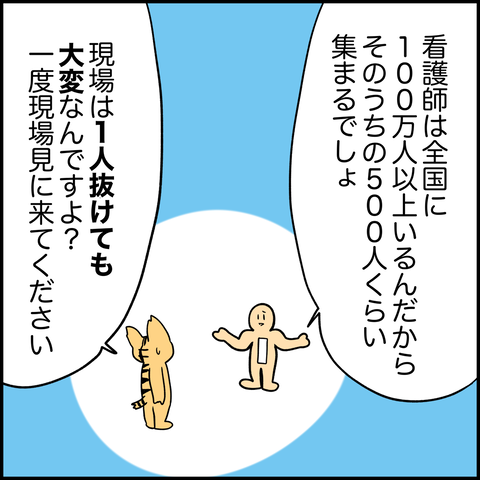 IMG_2716