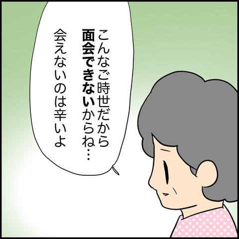 IMG_3401