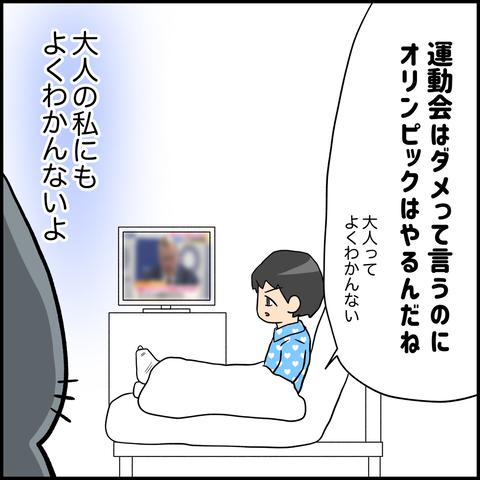 IMG_3321