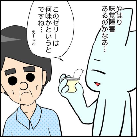 IMG_2307