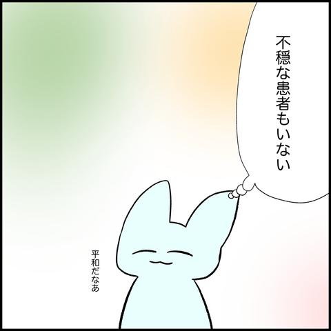 IMG_1728