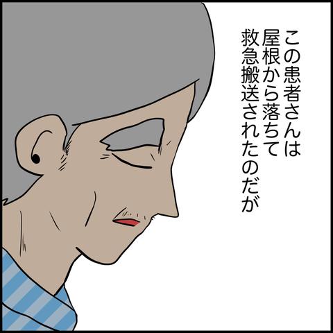 IMG_3327