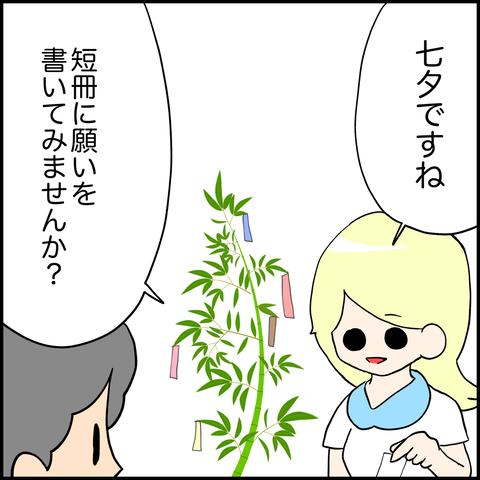 IMG_3397