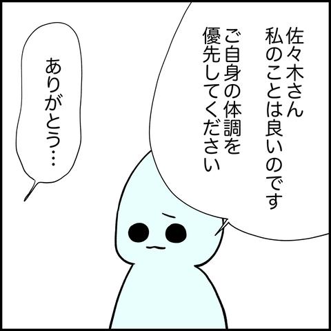 IMG_3326