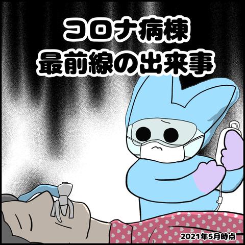 IMG_3085