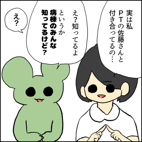 IMG_2657