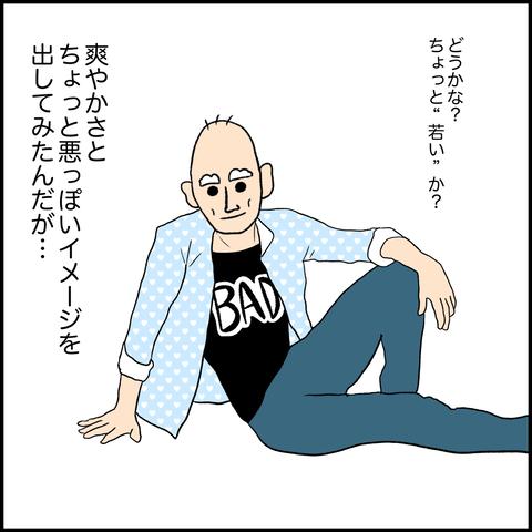 IMG_1660