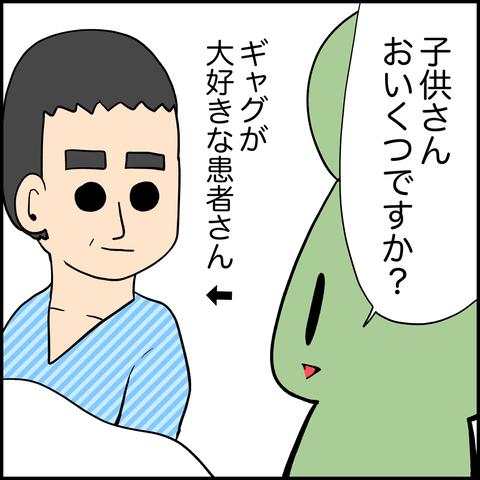 IMG_2604
