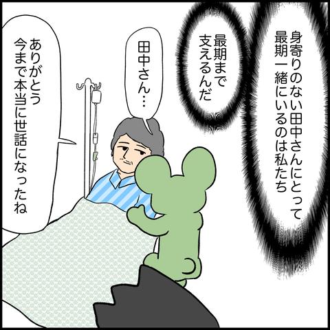IMG_1574