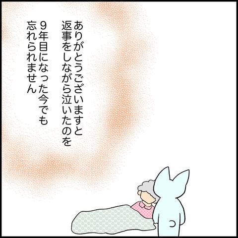 IMG_1778