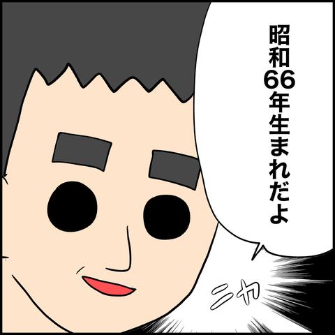 IMG_2605