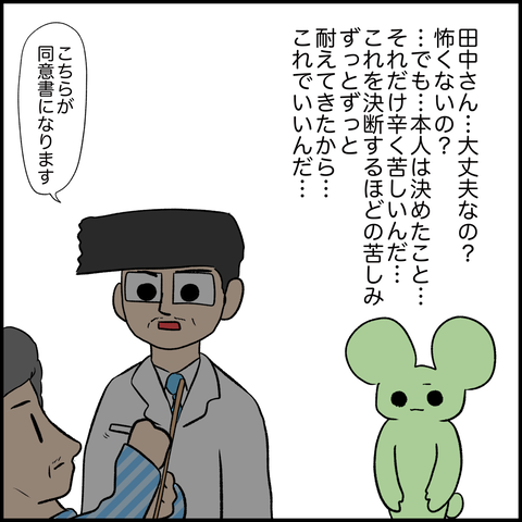 IMG_1572