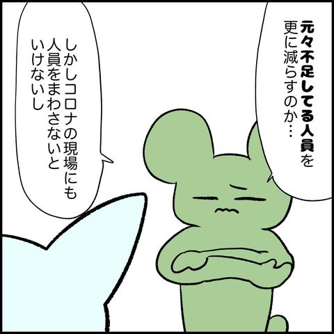 IMG_1782