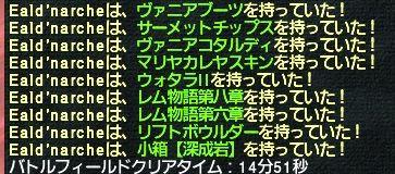 pol 2014-12-19 23-45-17-192'