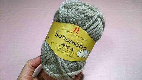 ポンポン付きニット帽の編み方 *parineko*