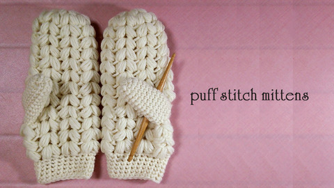 玉編みの手袋 puff stitch mittens * parineko *