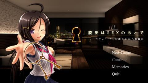 よくある脱出ゲーム 攻略 - saionji.net