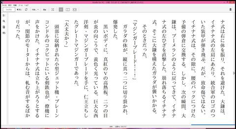 イメージ018