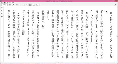 イメージ016