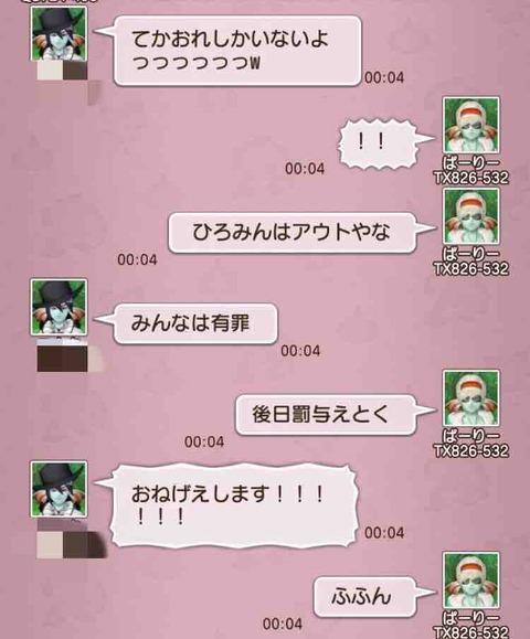 IMG_0430
