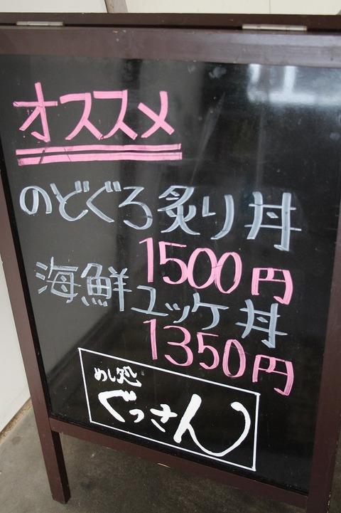 20160104IMG_0013