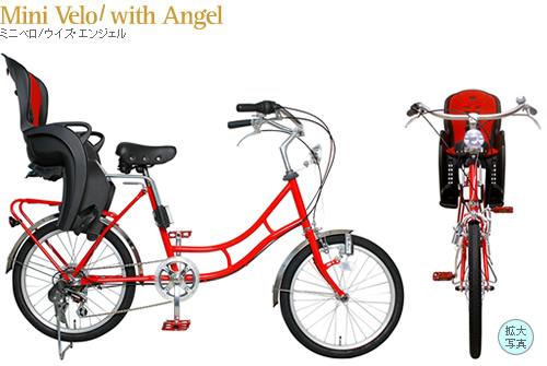 自転車の 子供 自転車 おしゃれ : :おしゃれな子供乗せ自転車 ...