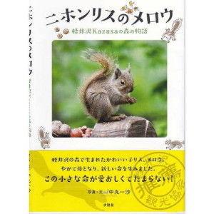 books05-300x300