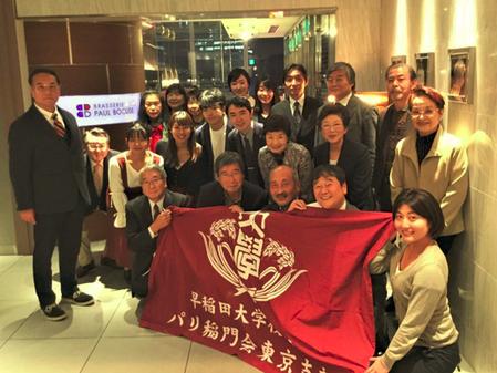 第55回 パリ稲門会 東京支部 秋の例会報告写真