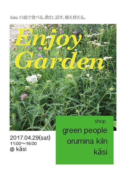 Enjoy Garden