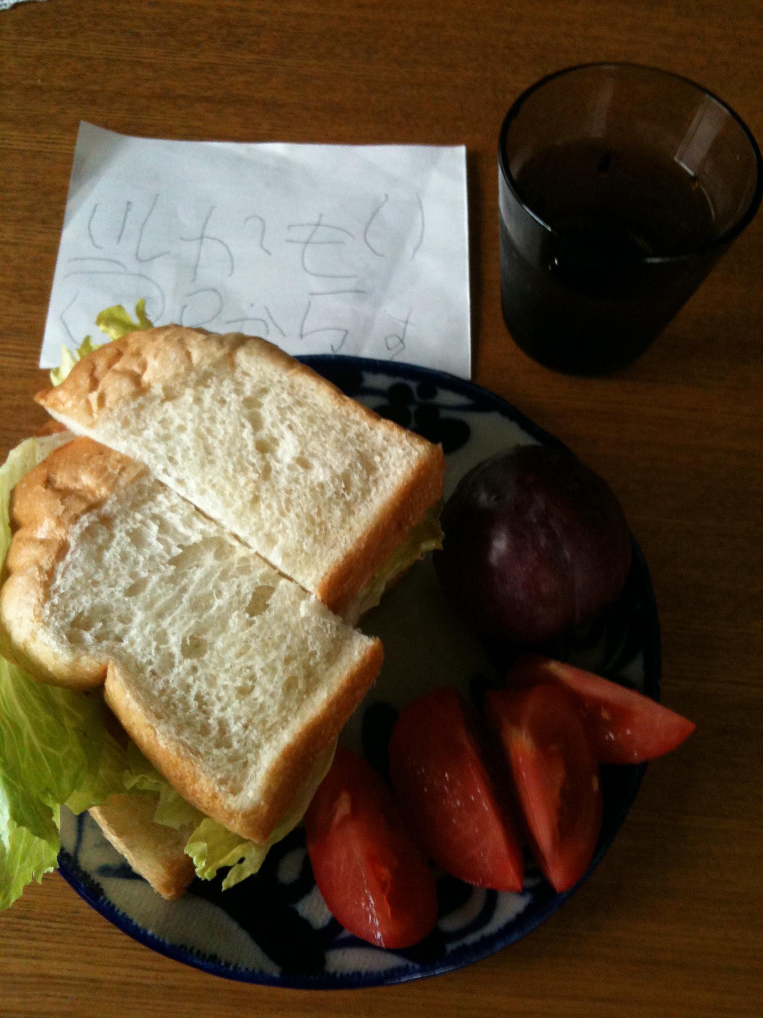 ある日のお昼ごはん