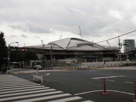 13東京体育館