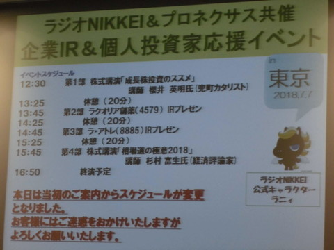 06TKPガーデンシティ御茶ノ水