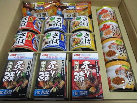 20170909日本水産