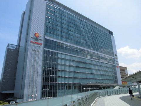 14新横浜駅