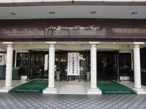 01新横浜国際ホテル南館