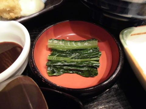 14野沢菜
