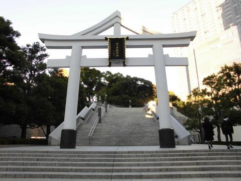 11山王日枝神社